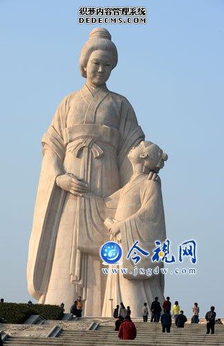 """九江市首届""""十大贤母""""评选活动"""